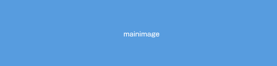 MainImage